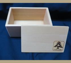 青森ひばの小箱(横型)